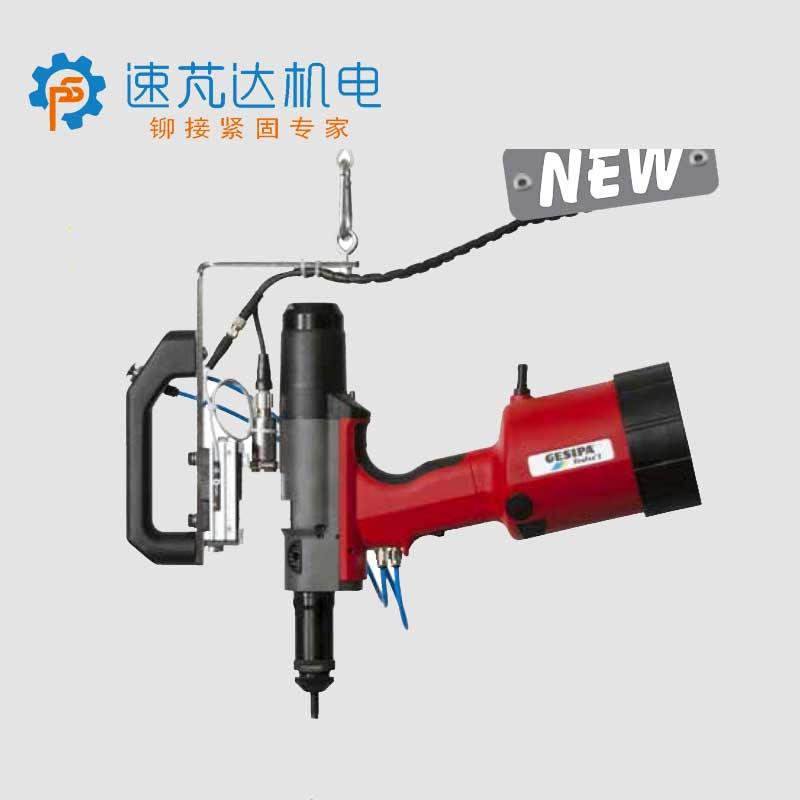 Gesipa FireFox2 气动铆螺母枪